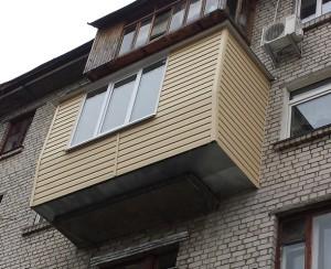 Вынос балкона по основанию плиты в Хрущевке